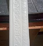 Плінтус багет гнучкий самоклеючий Білий з візерунком 235*8 см, фото 2