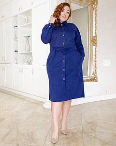 Платье-рубашка из замша 46-54 ( разные цвета  )