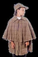 Шерлок Холмс костюм детектива новогодний на мальчика