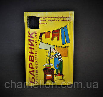 Чорний аніліновий барвник для тканини (Черный анилиновый краситель для ткани)