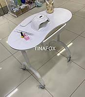 Манікюрний Столик складаний на коліщатках білий