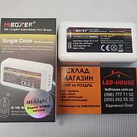 Диммер 10A -2.4G-4-Zone MI-Light