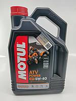 Масло для квадроцикла MOTUL ATV POWER 4T 5W40 (4L)