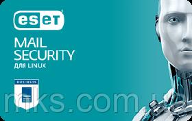 ESET Mail Security для Linux / FreeBSD