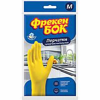 Перчатки универсальные M, желтые Фрекен БОК