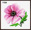 Набір для вишивання в асортименті (тканина з малюнком, муліне, голка) 11 * 11 см, фото 10