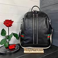 Женский кожаный рюкзак сумка Черный