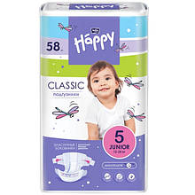 Підгузки дитячі Bella Baby Happy Classic Junior 12-25 кг 58 шт.