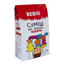 Суміш для випікання без глютену Казковий мафін 450г ТМ Bebig