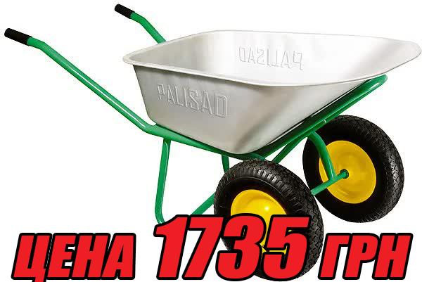 Тачка садово-строительная, 2-х колесная, усиленная, грузоподъемность 320 кг, объем 100 л PALISAD 689238
