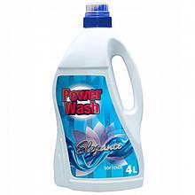 Концентрированный ополаскиватель Power Wash Elegance 4 л