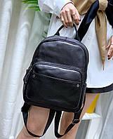 Женский городской рюкзак из натуральной кожи Черный