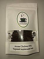 Чорний крупнолистовий чай Ассам Chubwa OPA
