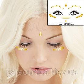 Золотые (Металические) Флеш тату для лица, для макияжа, тату-веснушки, Временная татуировка. 15*10.5 см 21