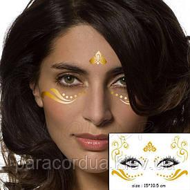 Золотые (Металические) Флеш тату для лица, для макияжа, тату-веснушки, Временная татуировка. 15*10.5 см 22