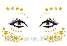 Золотые (Металические) Флеш тату для лица, для макияжа, тату-веснушки, Временная татуировка. 15*10.5 см 28