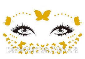 Золотые (Металические) Флеш тату для лица, для макияжа, тату-веснушки, Временная татуировка. 15*10.5 см 31