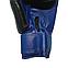 Перчатки бокс 8 оz комбинированные, черные BOXER, фото 3