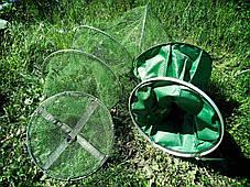 Садок прорезиненный Weida с колышком (d 40 см* 3  м ) Чехол в подарок, фото 2