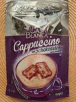Капучино шоколадное Casa Blanca Cappuccino MitSchokoladen 100g Венгрия