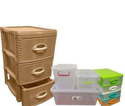 Товары для хранения вещей