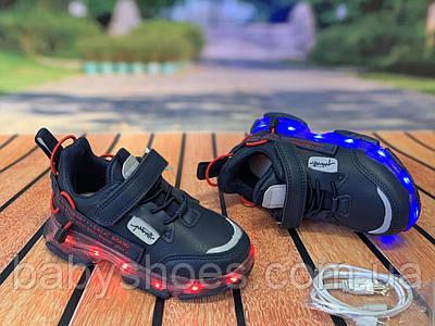 Кроссовки для мальчика светодиодные Jong Golf р.26-31, КМ-633