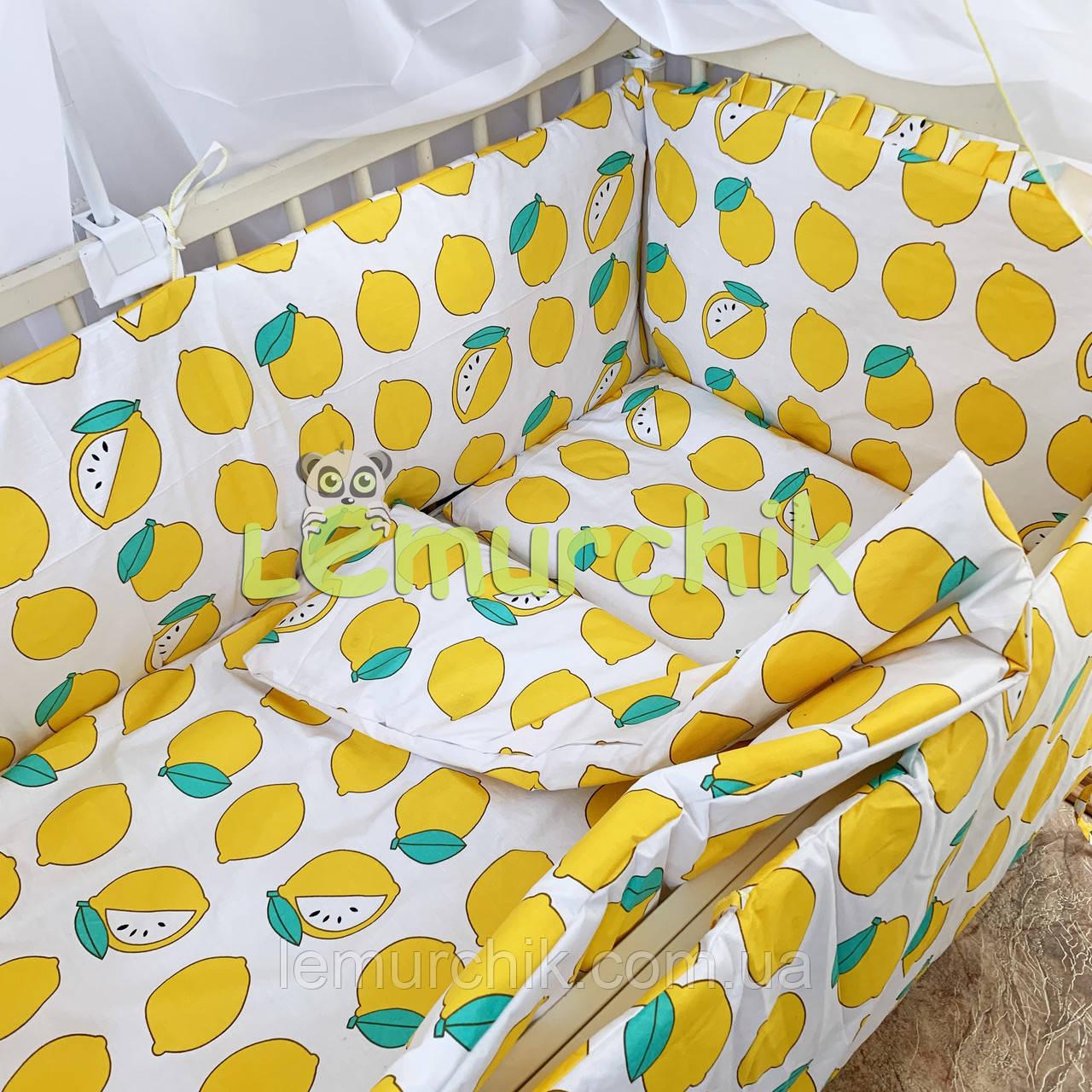 """Постельный набор в детскую кроватку (8 предметов) Premium """"Лимоны"""""""