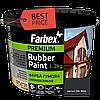 Краска резиновая Farbex чёрная матовая RAL 9004, 1.2 кг