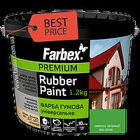 Краска резиновая Farbex светло-зеленая RAL 6018, 1.2 кг, фото 1