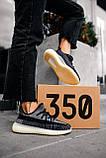 Мужские кроссовки в стиле Adidas Yeezy 350 BOOST Asriel, Вьетнам, фото 8