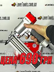 Степлер для гвоздей, нейлер пневматический для гвоздей от 20 до 50 мм MTX