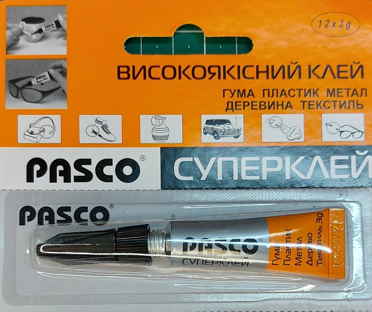 Суперклей универсальный PASCO, тюбик 3 гр.