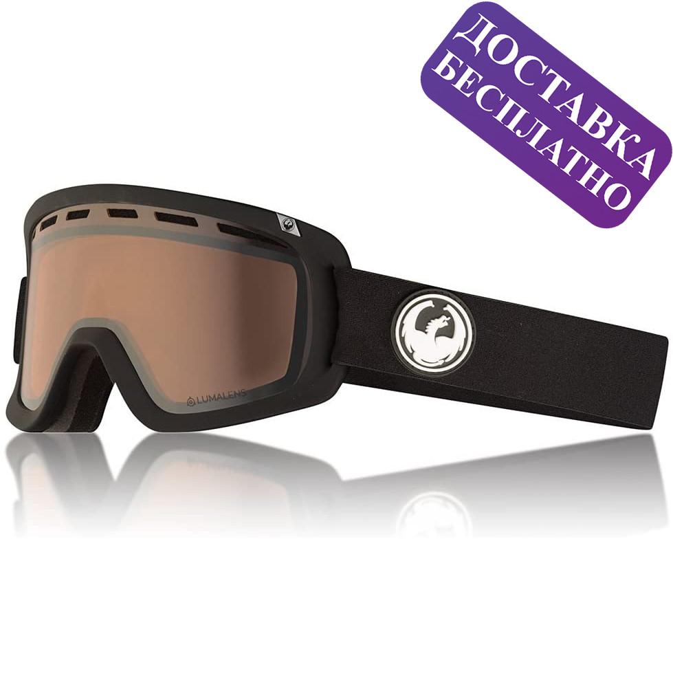 Очки для горных лыж Dragon D1 OTG Black с линзой Lumalens Silver Ion горнолыжная маска на очки для зрения
