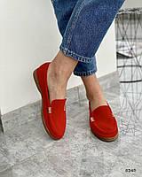 Мокасины женские модные, фото 1