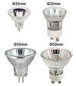 Галогенні лампи MR16/MR11