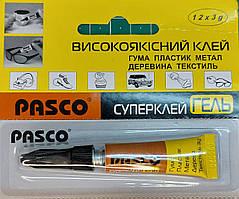 Суперклей гель универсальный PASCO, тюбик 3 гр.