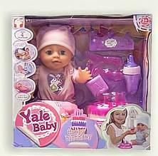 Пупс Yale Baby День Рождения YL1822B/C/G/J принт сердечко
