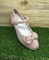 Детские туфли для девочки на небольшом каблучке Clibee 32 р - 21 см 33 р - 21,5 см 34 р - 22,5 см 35 р - 23 см