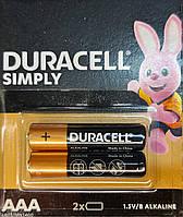 Батарейка ААA DURACCEL, 2 штуки