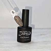 Светоотражающий гель лак для ногтей коричневый №8 Sweet Nails 8мл