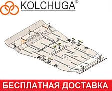 Защита двигателя Subaru Legacy (2004-2014) Кольчуга