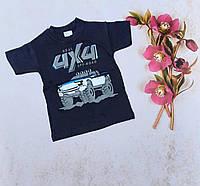 Детская трикотажная футболка 4X4 для мальчиков 4-8 лет,цвет уточняйте при заказе, фото 1