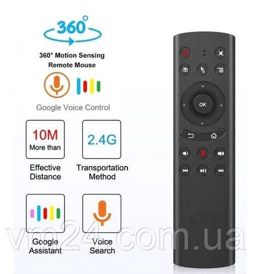 Пульт Air Mouse G20S програмируется  для TV  Пульт Airmouse  аэропульт с гироскопом с микрофоном