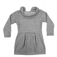 Платье для девочек (трехнитка без начеса)