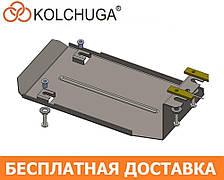 Защита Заднего моста Subaru Legacy (2004-2014) Кольчуга