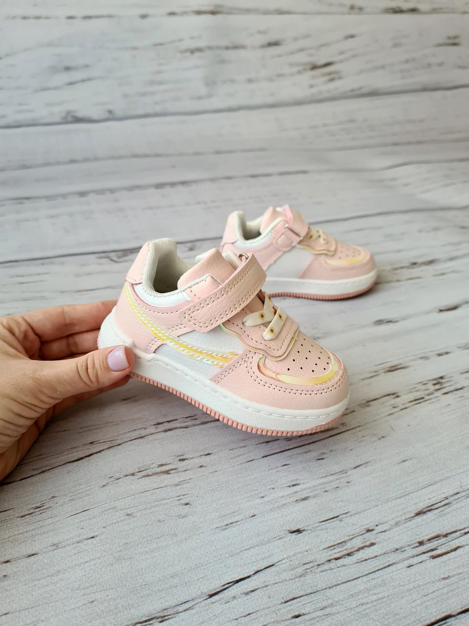Кроссовки для девочек Jong-Golf 21р, 13.5см