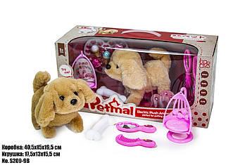 Интерактивный Щенок Petmal S209-9B, игрушка умный щенок детский хаски, мопс, шпиц.