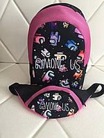 Амонг ас рюкзак и поясная сумочка   Amoung US