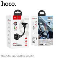 Держатель для телефона в машину магнитный Автодержатель HOCO CA55 на лобовое стекло либо на торпеду