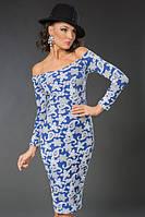 """Нарядное облегающее платье из неопрена """"Кейт"""" с оголенными плечами (2 цвета)"""